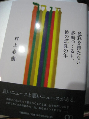 Img_9383_2