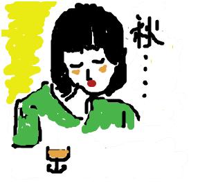 Cocolog_oekaki_2008_09_15_22_20