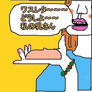 Cocolog_oekaki_2009_07_12_10_09