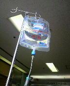 入院してます