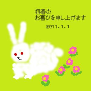 Cocolog_oekaki_2010_12_31_22_09