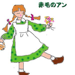 Cocolog_oekaki_2011_10_17_19_11