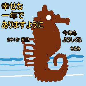 Cocolog_oekaki_2011_12_29_17_33