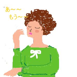 Cocolog_oekaki_2012_01_13_15_15