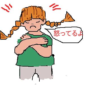 Cocolog_oekaki_2012_07_13_09_57