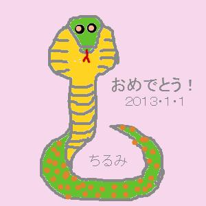 Cocolog_oekaki_2012_12_31_15_33