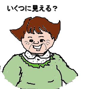 Cocolog_oekaki_2013_06_10_16_15