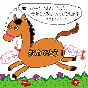 Cocolog_oekaki_2013_12_31_15_44