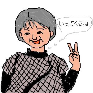 Cocolog_oekaki_2014_02_06_09_41