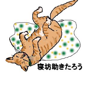 Cocolog_oekaki_2014_04_25_15_59