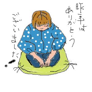 Cocolog_oekaki_2014_12_31_15_10