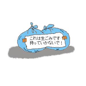 Cocolog_oekaki_2015_01_07_09_58