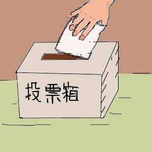 Cocolog_oekaki_2015_02_02_15_41