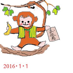 Cocolog_oekaki_2015_12_31_18_37