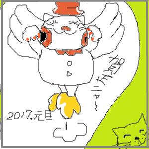 Cocolog_oekaki_2016_12_27_20_11